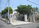 神戸市立飛松中学校。