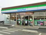 ファミリーマート東大阪森河内東店