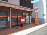 神戸海運郵便局