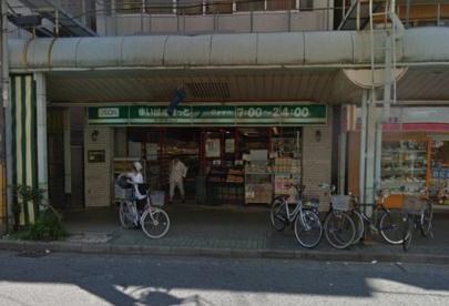 まいばすけっと 鶴見本町通店の画像1
