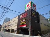 デイリーカナート 法円坂店