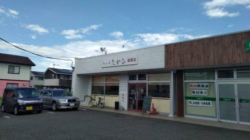 たかひ 高関店の画像