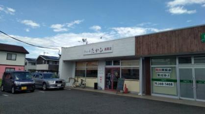 たかひ 高関店の画像1