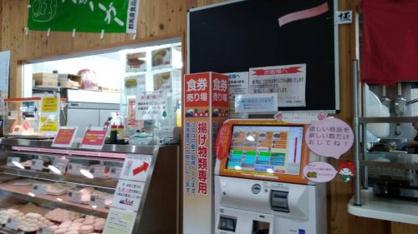 道の駅 玉村宿の画像3