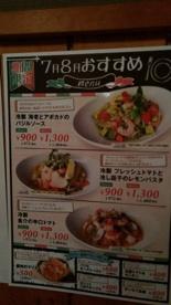 洋麺亭の画像1