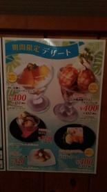 洋麺亭の画像2