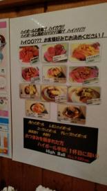 洋麺亭の画像4