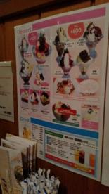 洋麺亭の画像5