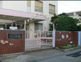 高倉台幼稚園