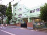 練馬区立旭丘小学校
