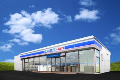 ローソン・ポプラ米子天神町店の画像1