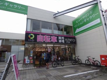 サイクルショップカイト三宅店の画像1