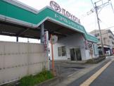 トヨタレンタカー 三宅店
