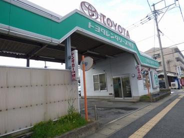 トヨタレンタカー 三宅店の画像1