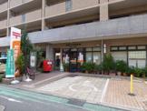 福岡三宅郵便局