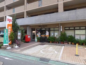 福岡三宅郵便局の画像1