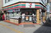 セブン-イレブン国立谷保駅北口店