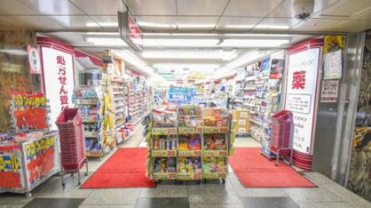 KoKuMiN淀屋橋駅店の画像1