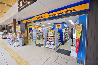 マツモトキヨシ ビエラ森ノ宮店の画像1