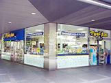 マツモトキヨシ 大阪ビジネスパーク店