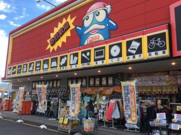 ドン・キホーテ羽曳野店の画像1