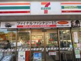 セブン‐イレブン さいたま奈良町北店