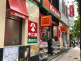 キリン堂 堺筋本町店