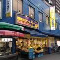 業務用食品館 中崎町店