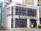 エニタイムフィットネス博多駅東店