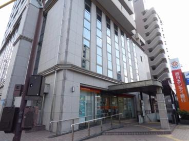 西日本シティ銀行 比恵支店の画像1