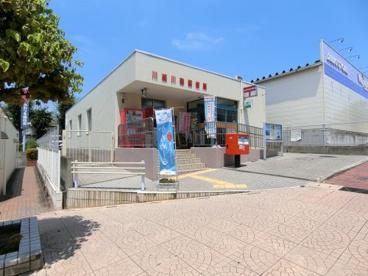 川越川鶴郵便局の画像1