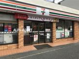 セブンイレブン 横浜根岸3丁目店