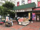 東急ストア 根岸店