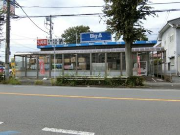 BIG-A松ヶ丘店の画像1
