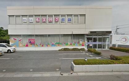 飯能信用金庫霞ヶ関支店の画像1