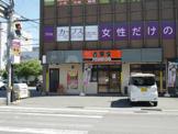 吉野家 太子堂店