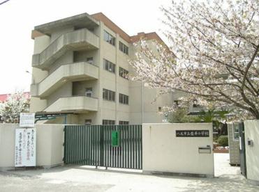 八尾市立龍華小学校の画像1