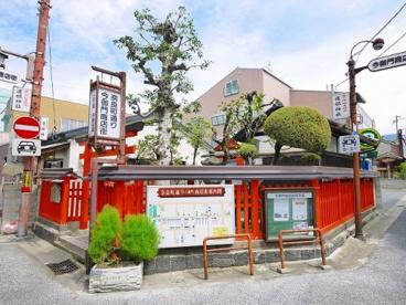 猿田彦神社(道祖神)の画像5