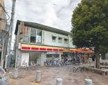 デイリーヤマザキ坂戸緑町店