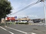 ヤオコー 船橋三山店
