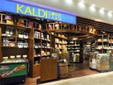 KALDI COFFEE FARM(カルディ コーヒー ファーム) 戸越銀座店