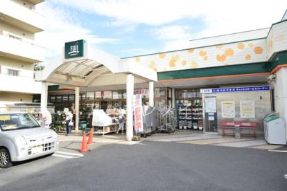 SUPER MARKET FUJI(スーパーマーケットフジ)芹が谷店の画像1