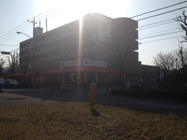 コモディイイダ聖蹟和田店の画像1