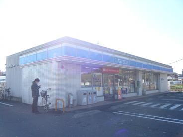 ローソン多摩和田店の画像1