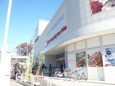 オーケーストア多摩大塚店の画像1