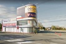 GEO坂戸店
