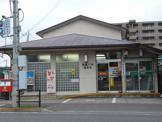 前橋市六供町郵便局