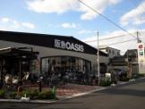 阪急OASIS(阪急オアシス) 西田辺店