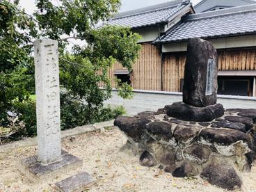 宿院の宮跡之碑の画像5