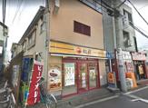 松屋 東武霞ヶ関店